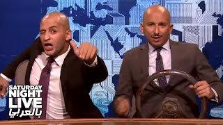 اغنية ديسباسيتو المصرية في برنامج SNL بالعربي ( بسيطة احنا بنحب الزيطة ) فيديو كامل