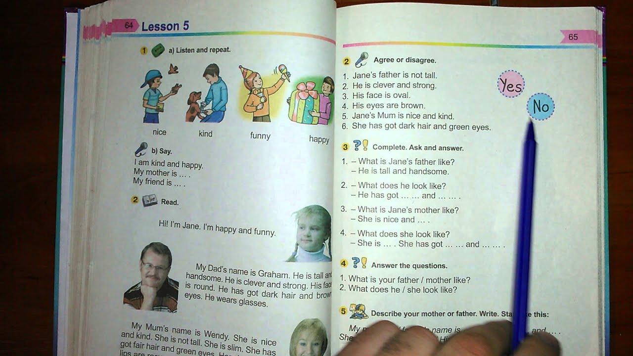 Готовые Домашние Задания Английский Язык 3 Класс Несвит
