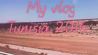 Vlog:Тунис,Северная Африка.Катаемся на банане.(Всем привет.Меня зовут Полина и я рада видеть вас на моём канале. В этом видео я лечу в Тунис(Сусс). Ссылки:..., 2016-06-07T18:14:28.000Z)