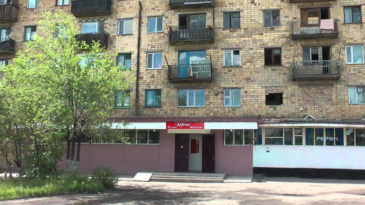 город шахтинск карагандинской области