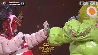 Secret Love Song  - หน้ากากหนอนชาเขียว Ft.หน้ากากซูโม่ | THE MASK SINGER 3