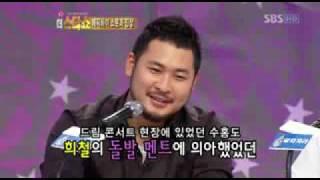 Mithra on Kim Heechul (sj)relationship