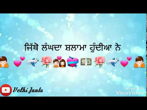 Punjabi Song, WhatsApp Status Video, banny a, salama,