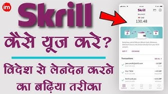 How to Use Skrill in India | By Ishan [Hindi]