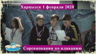 Соревнования в Харцызске по плаванию / Заплывы Назара 50в/ст и 50 спина/ 1.02. 2020.