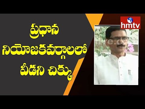 TCongress Seats Yet Not To Be Finalized In Crucial Areas | Wait Is Still in Process | hmtv