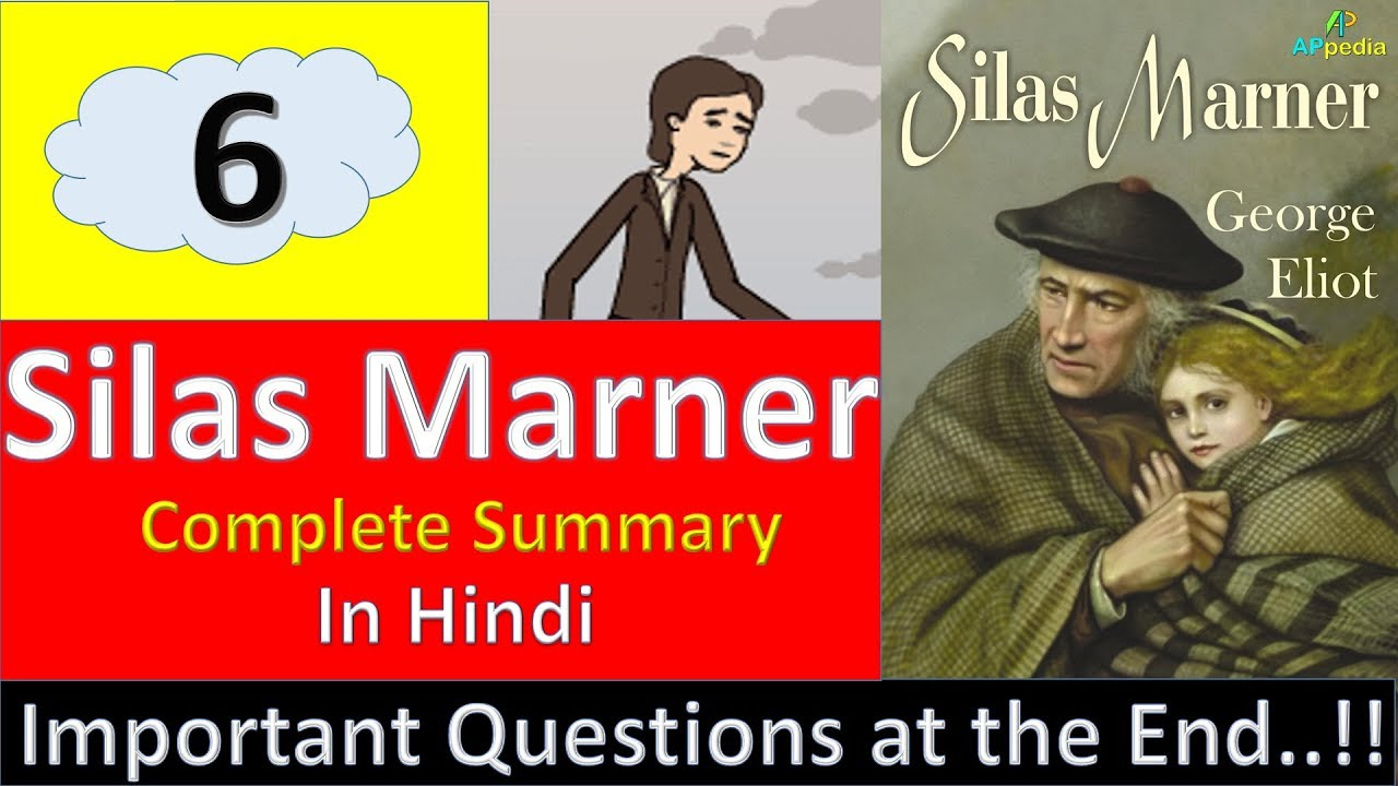silas marner character descriptions