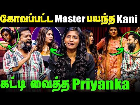 Cook With Comali Kani & Baba Bhaskar Fight at Start Music Promo    Vijay TV