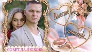 День свадьбы Светланы и Ивана