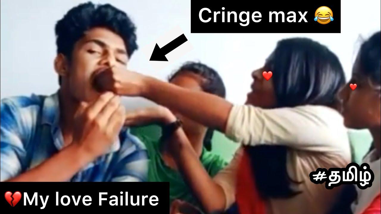 😂Cringe Max |💔My love failure| Tamil | love | love failure | bike lover |