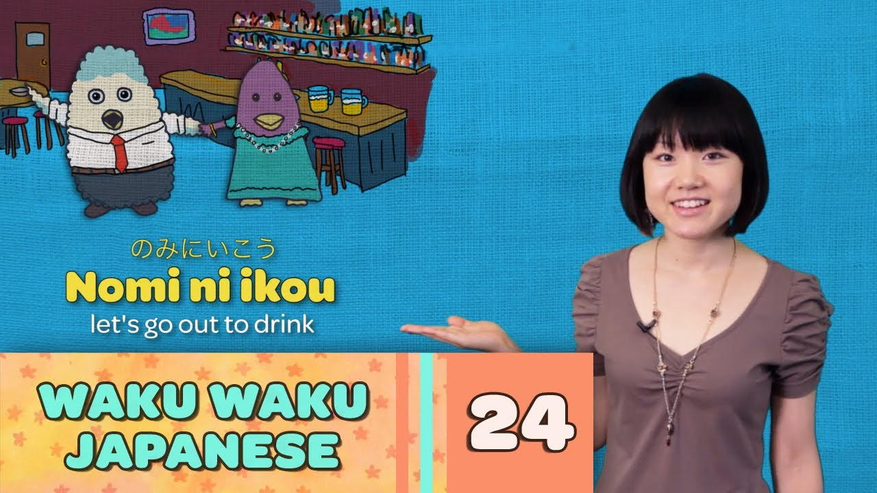 Waku Waku Japanese - Language Lesson 24: Ask Him/Her Out!