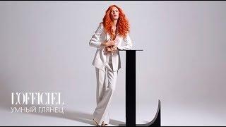 Топ-модель Алла Костромичева в промо-видео OFFICIEL-ONLINE.COM(, 2014-09-02T15:58:45.000Z)
