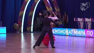 2018 PD World SD LAT   R1 Scalia - Piscopo, ITA   DanceSport Total