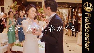 「また、人生に春がくる。」浅野ゆう子の溢れだす幸せオーラに注目 浅野ゆう子 検索動画 35