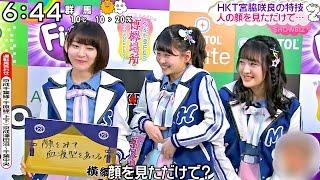 2017.03.08 ON AIR / HD (1440x1080p), 60fps 収録:2017年3月7日 東京...