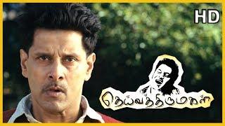Vikram's wife dies after giving birth to Nila | Deiva Thirumagal Scenes | Nila calls Vikram as Appa