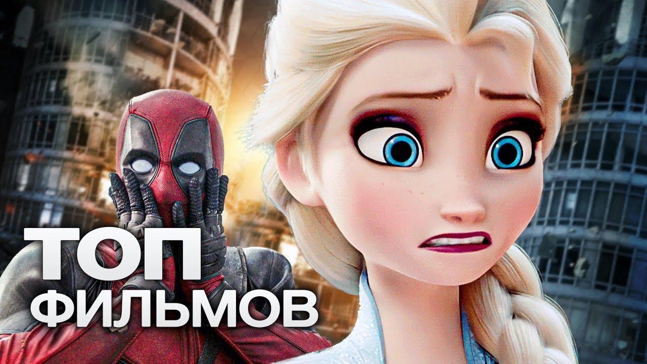 ТОП-10 ЛУЧШИХ ФАНТАСТИЧЕСКИХ ФИЛЬМОВ (2013)