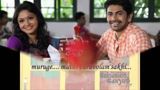 Etho sayana swapnangalil lyric video by jithinkrishna