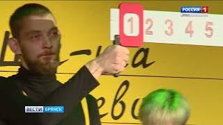 В Брянске с гастролями Гомельский государственный театр кукол