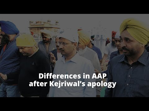 Inside AAP, after the apology