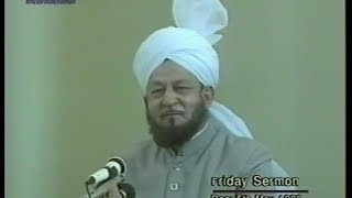 Urdu Khutba Juma on May 5, 1989 by Hazrat Mirza Tahir Ahmad