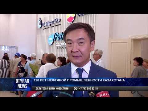 На Шымкентском НПЗ отметили 120-летие нефтяной промышленности Казахстана