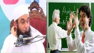 A Very  Funny Story of My Student Life Maulana Tariq Jameel Bayyan 2016