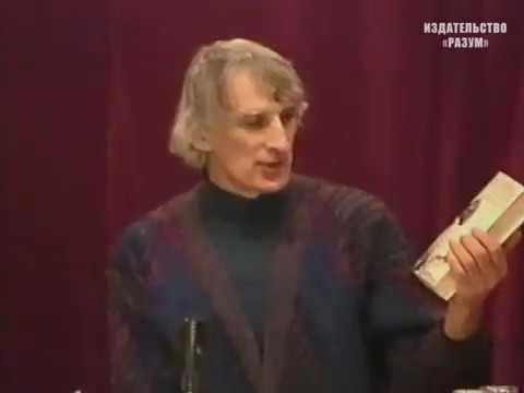 Презентация книг Кришнамурти в Посольстве Индии (1998 г.)
