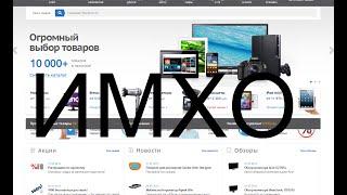 видео 123 ru - отзывы об интернет-магазине техники и электроники