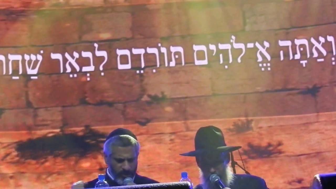 פדה בשלום - אברהם פריד ואביתר בנאי