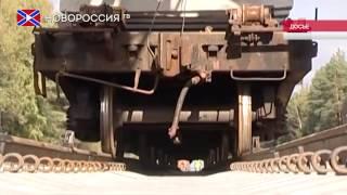 Строительство дороги в обход Украины опережает график(Российским железнодорожным войскам поставлена задача по возведению земляного полотна нового железнодоро..., 2015-08-06T14:53:36.000Z)