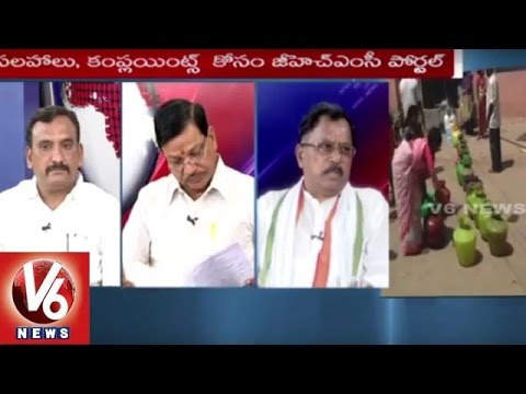 Special Debate On KTR 100 Days Action Plan | Hyderabad Development | 7 PM Discussion | V6 News