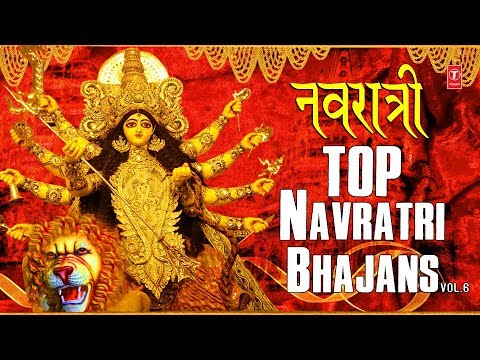 नवरात्री 2019 Special I Top Navratri Bhajans I NARENDRA CHANCHAL, ANURADHA PAUDWAL, SONU NIGAM Hindi Bhajan