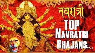 नवरात्री 2018 Special I Top Navratri Bhajans I NARENDRA CHANCHAL, ANURADHA PAUDWAL, SONU NIGAM