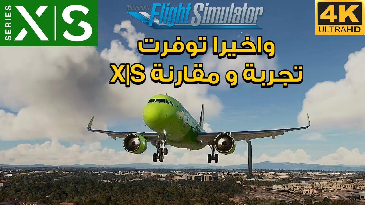 [4K] Flight Simulator ✈️ Xbox Series X   S واخيرا تجربة اللعبة على اكسبوكس