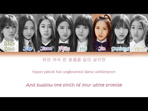 Lovelyz (러블리즈)  - Candy Jelly Love (Color Coded Han|Rom|Eng Lyrics)