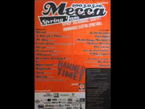 Akkezdet Phiai - Mecca Spring Jam [live] - Szombathely