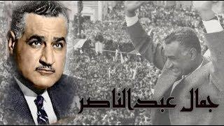 ناصر 56   الجزء الأول   للموسيقار ياسر عبد الرحمن   Yasser Abdelrahman   Nasser 56   YouTube 2