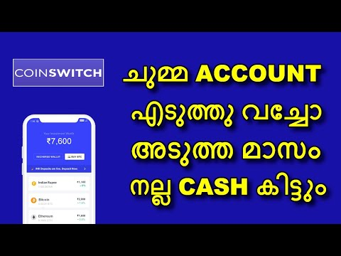Coinswith exchange pre lunch offer 2020 malayalam || Kuber points || New crypto airdrop
