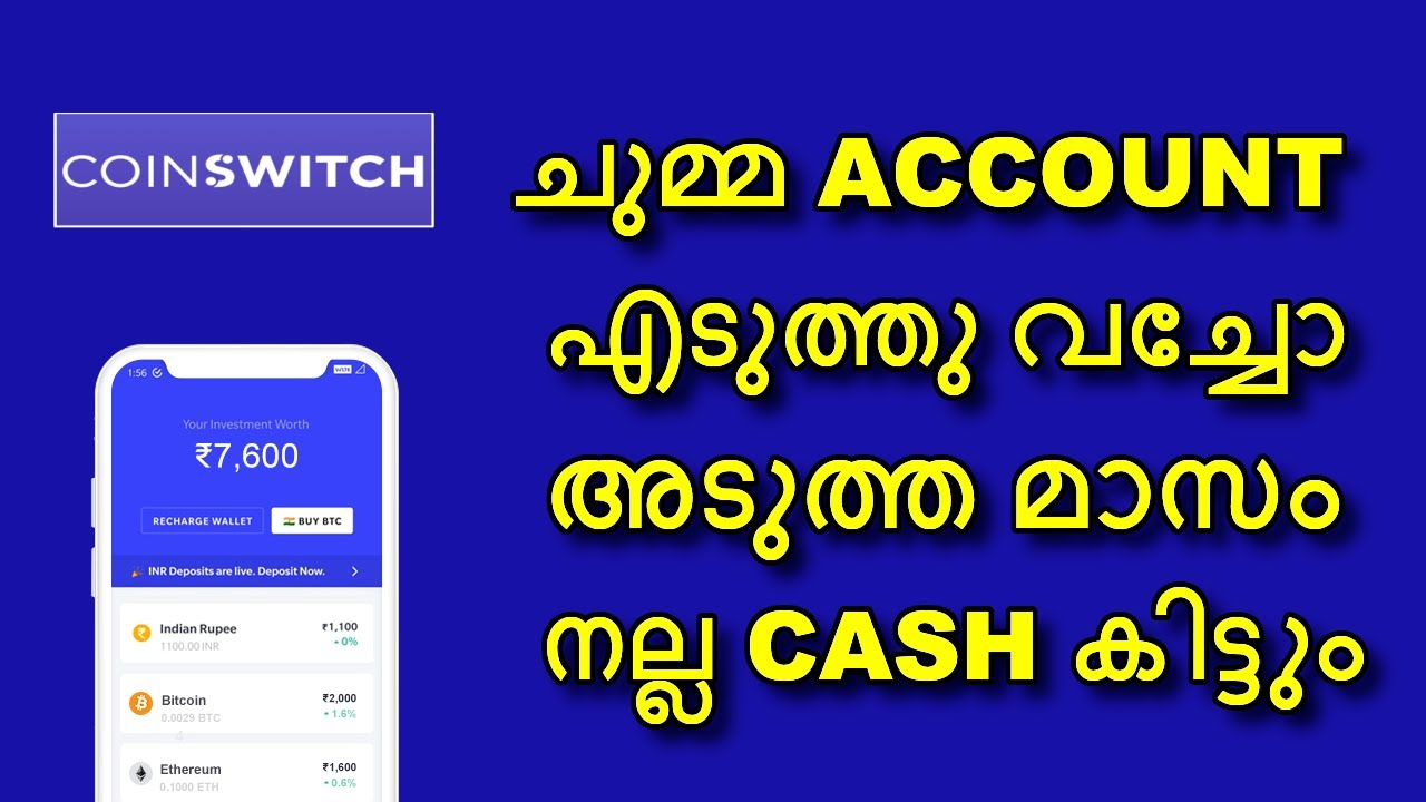 Coinswith exchange pre lunch offer 2020 malayalam || Kuber points || New crypto airdrop 2
