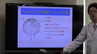 【地理】地図の種類をマスター!~基本の4種類~