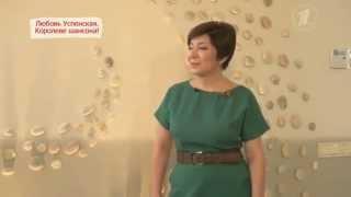 Слава и Любовь Успенская - Вспомни меня (Идеальный ремонт, 26.04.14)