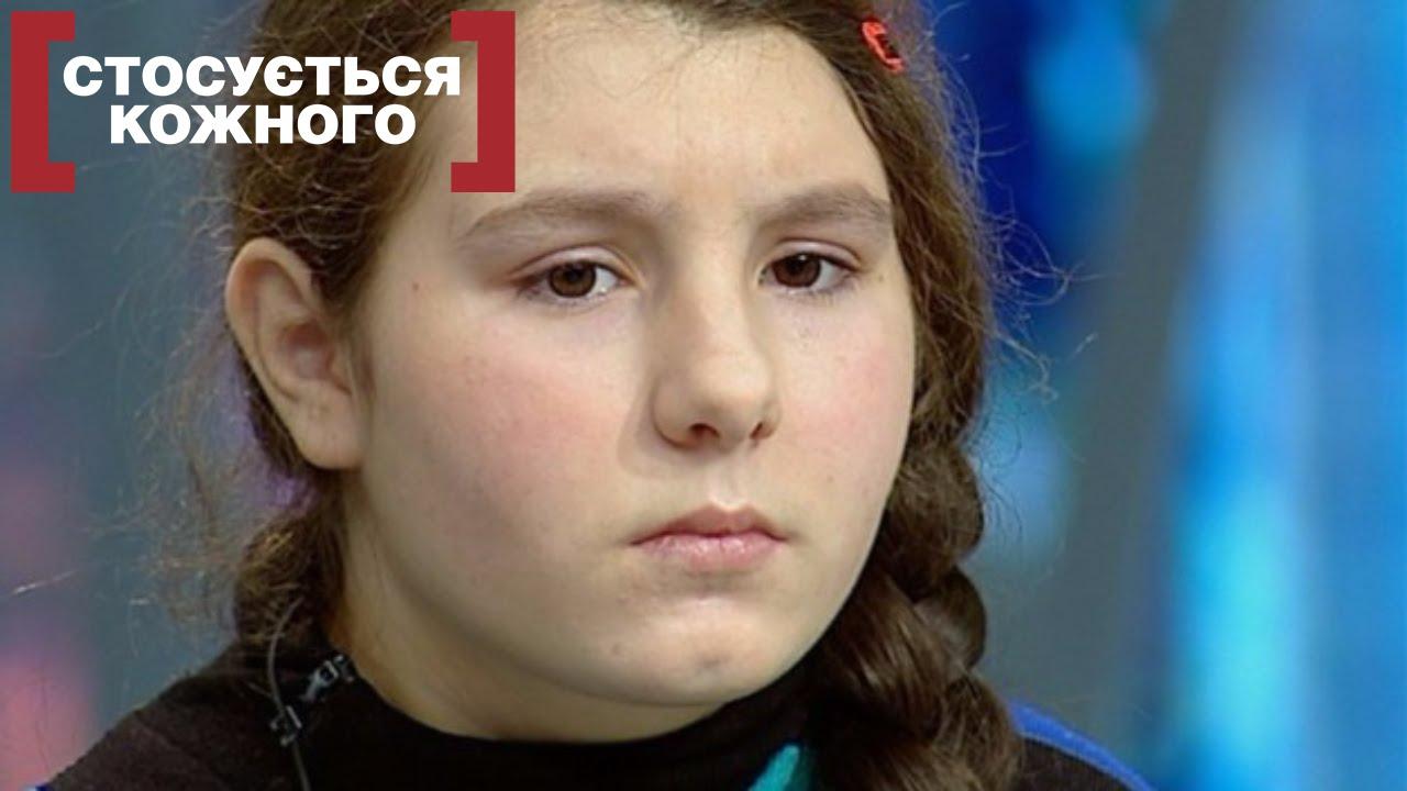 Трах девочек видео смотреть бесплатно