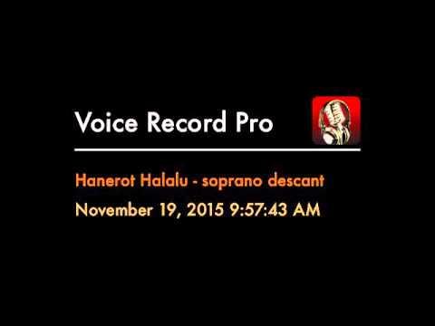 Hanerot Halalu - soprano descant