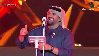 حسين الجسمي - ستة الصبح - هلا خور فكان 31-  12-2020 مع انغام خورفكان Hussain Al Jassmi
