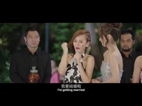 閨蜜2 之單挑越南黑幫電影預告