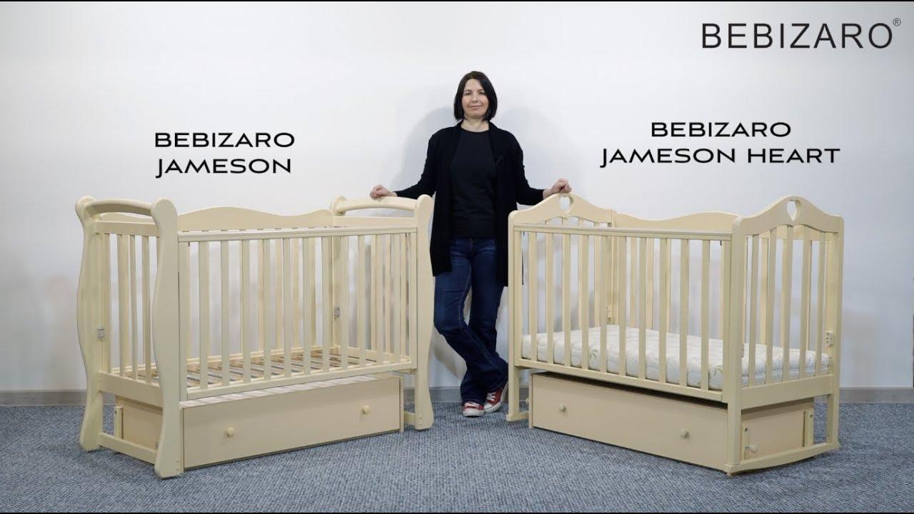 Детская кроватка Bebizaro Jameson Heart маятник универсальный