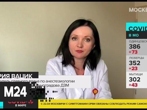 Когда нужно вызывать скорую помощь - Москва 24