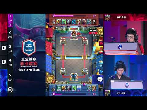 X-Quest Vs We — W7 M6 S1 G3 — CRL Spring 2019 China