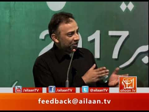 Raza Haroon Speech At PSP Event 07 November 2017 @PSPPakistan
